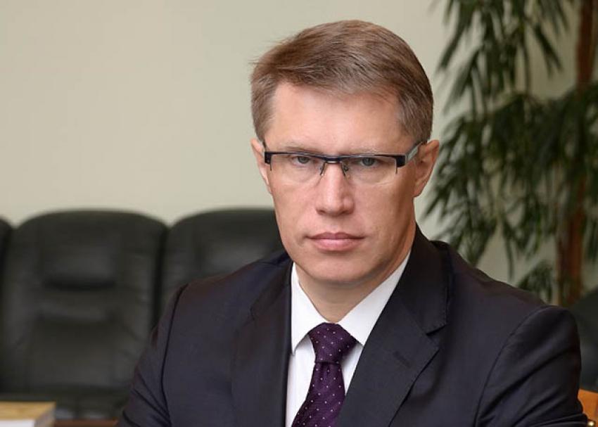 Михаил Мурашко новый глава Минздрава России