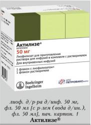 Актилизе® (Actilyse®)